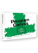 Program_Canvas